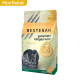 BEUTENAH - CAT FOOD TURKEY